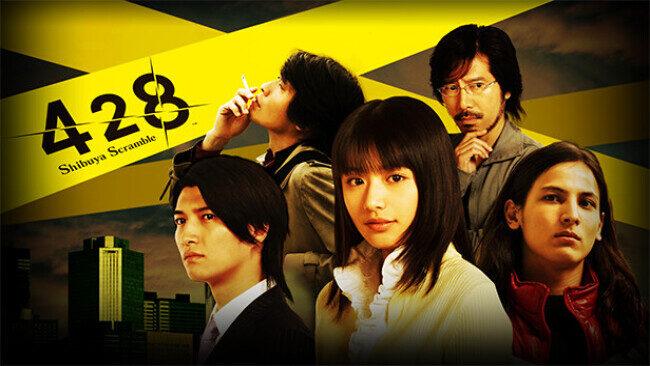 428: Shibuya Scramble Free Download